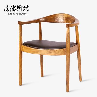 实木餐肯尼迪椅包邮