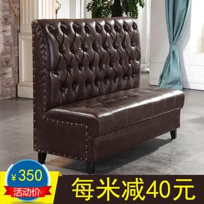 咖啡厅卡座沙发桌椅组合西餐厅奶茶甜品店沙发火锅店主题餐厅沙发