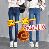 新款加绒直筒牛仔裤女高腰显瘦黑色秋冬季大码长裤韩版潮买一送一
