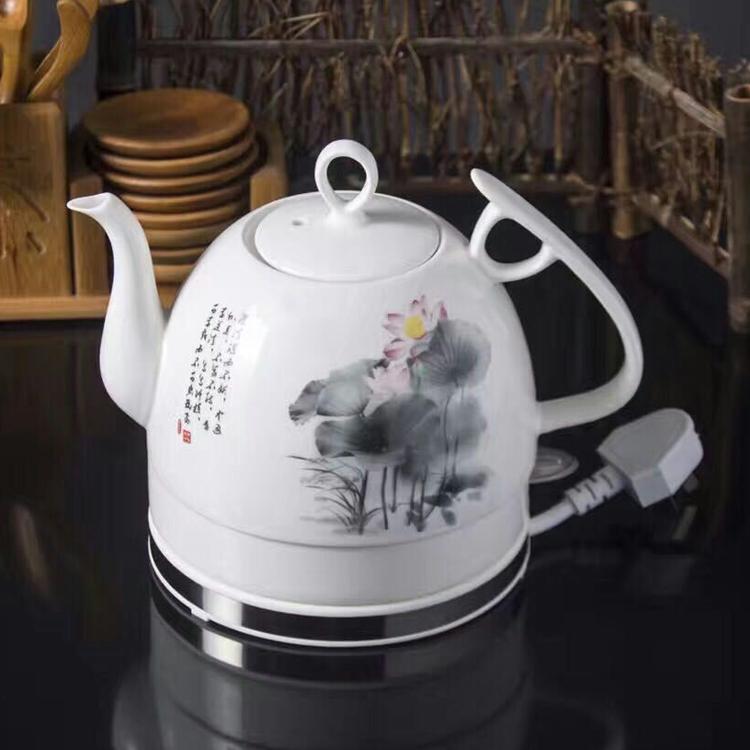 陶瓷电热壶烧水壶办公室电热茶壶搪瓷热水壶自动家用电器水煲快壶