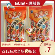 束x15枚3切12包即食海苔紫菜整箱发货儿童11.2gX24包邮波力海苔