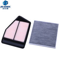 Adapted to the eighty-ninth generation of the Accord CRV Civic Ling Pai Jie Defei Du Feng Fan air conditioning filter clearer grid