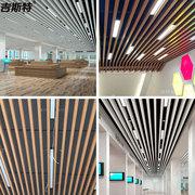 led长条方通灯办公室吸顶铝方通专用商场网吧健身房条形格栅灯具