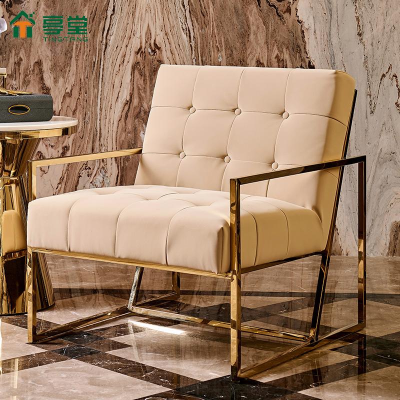 亭堂TT-XXY41休闲椅沙发椅