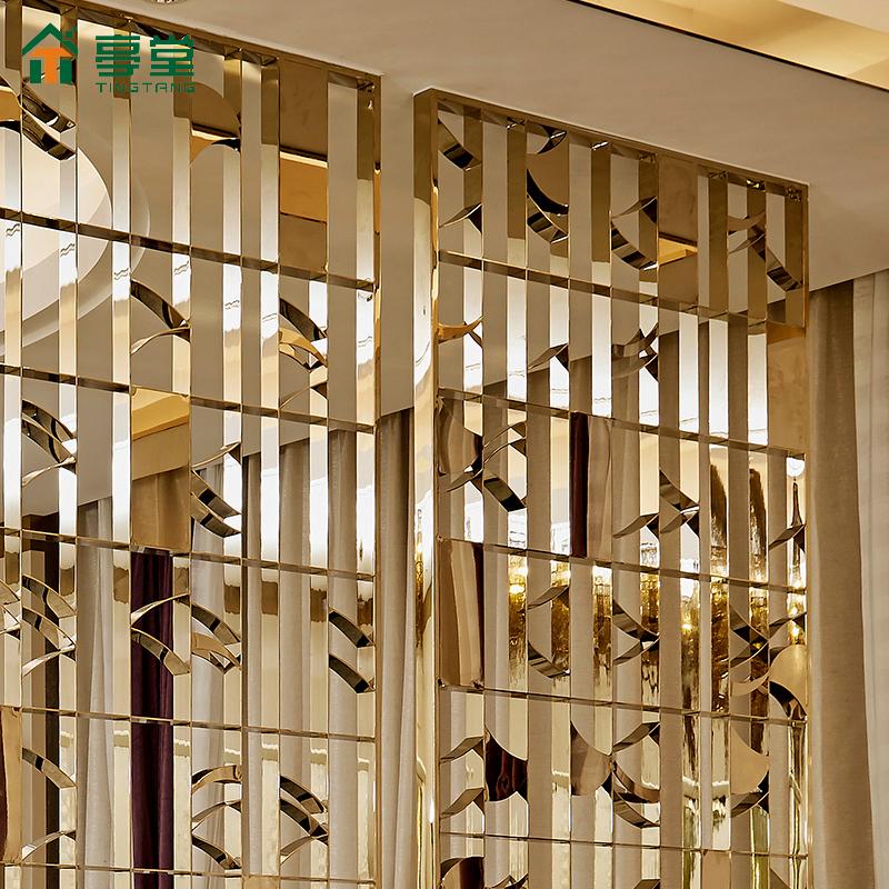 不锈钢屏风隔断装饰镂空雕花金属简约后现代轻奢小户型客厅定制