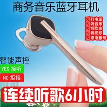 声控无线华为蓝牙耳机oppor9s三星vivox9苹果plus小米手机通用型