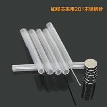 光纤热缩管光缆尾纤热熔接管裸纤保护管4cm菲尼特Pheenet