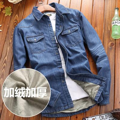 ZHAN DI JI PU冬季牛仔衬衫男长袖衬衣加绒加厚青年休闲大码外套