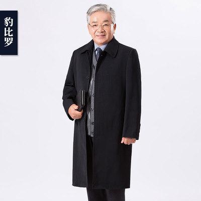中老年风衣男薄款春装爸爸装翻领长款外套老人大衣父亲装商务男装