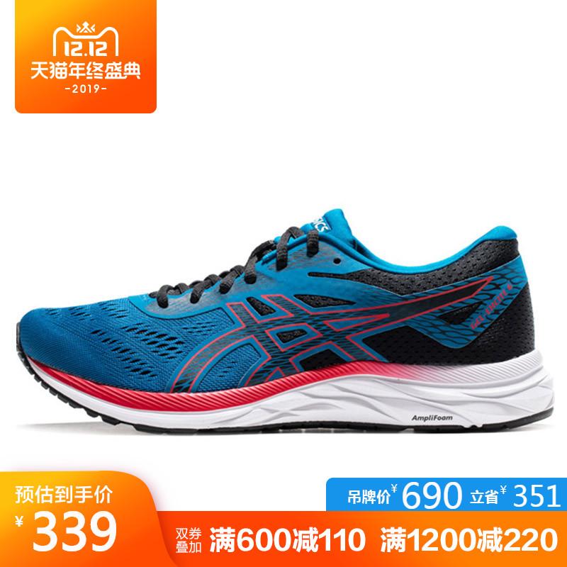 ASICS亚瑟士GEL-EXCITE 6男鞋 跑步运动鞋跑鞋 缓震灵活1011A165