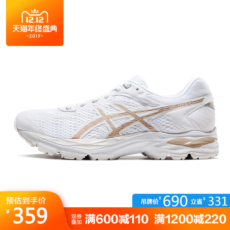 ASICS亚瑟士GEL-FLUX 4 女鞋 跑步运动鞋跑鞋 回弹缓震 1012A523