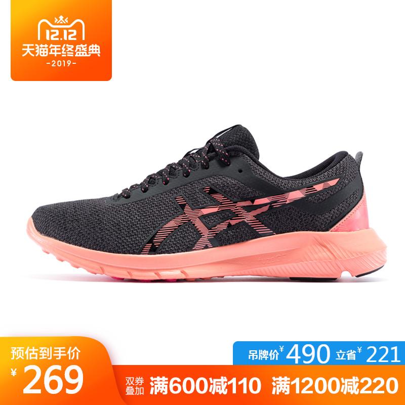 ASICS亚瑟士NITROFUZE FESTA 女鞋 跑步运动鞋跑鞋 慢跑1022A298
