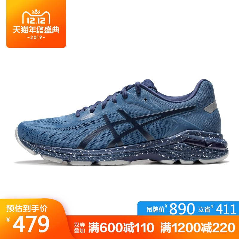 ASICS亚瑟士GEL-PURSUE 5 男鞋 跑步运动鞋跑鞋 缓震透气1011A615
