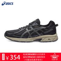 ASICS亚瑟士 GEL-VENTURE 6 入门缓冲跑鞋男子跑步鞋运动鞋T7G1N