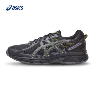 ASICS亚瑟士GEL-VENTURE 6 越野跑鞋防滑耐磨户外运动鞋男T7G1N