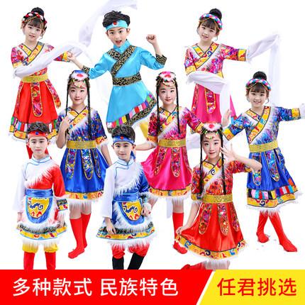 新款六一节儿童藏族舞台演出服装少数民族服饰男女童蒙古族舞蹈服