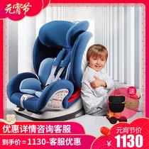 宝贝第一 汽车用儿童安全座椅宝宝安全椅尊享版isofix 9个月-12岁