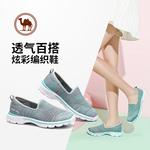 骆驼牌女鞋休闲鞋
