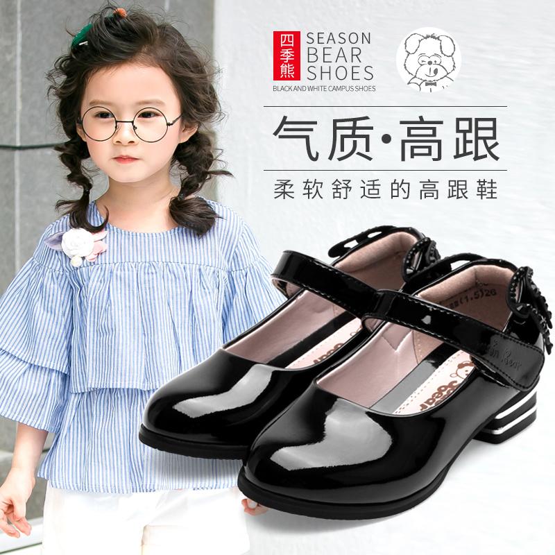 四季熊儿童高跟鞋女公主高跟水晶鞋小学生6-10岁小女孩舞蹈鞋演出