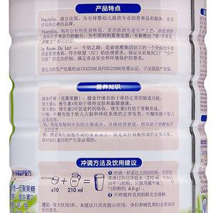 【量贩8罐装】法国爱达力妈妈奶粉孕妇哺乳期牛奶粉400g*8罐