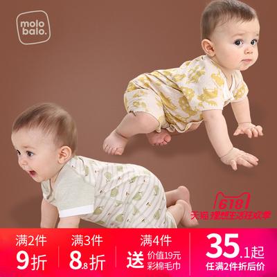 婴儿短袖连体衣夏季薄款纯棉女睡衣新生幼儿哈衣夏男宝宝衣服夏装