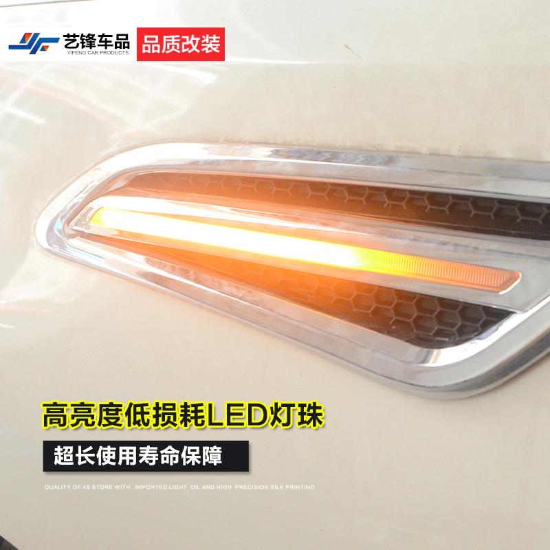 14-19年款途乐Y62叶子板转向灯车身进气口LED转向灯车身亮条改装
