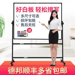 磁性白板移动支架式会议办公室可看板写字1*2米黑板