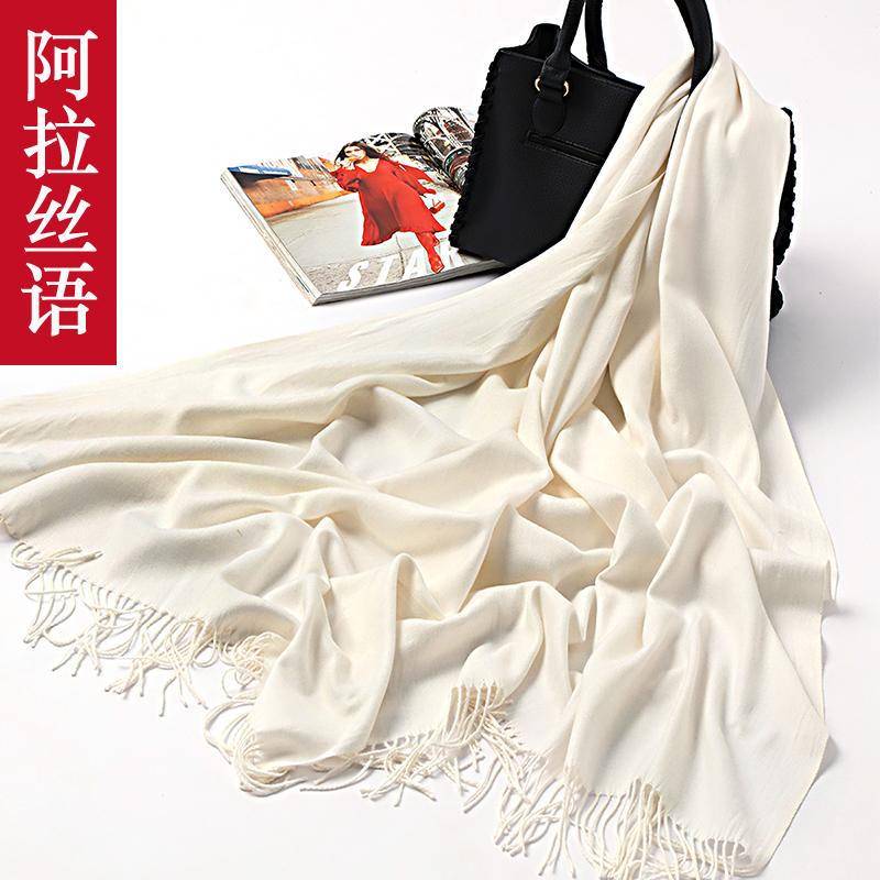 纯棉加厚围巾