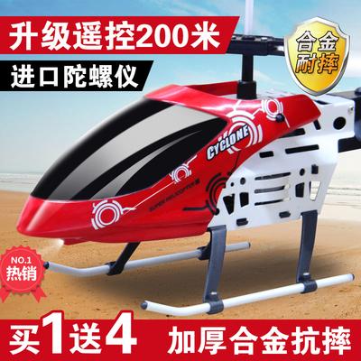耐摔遥控学生飞机无人机直升机3.5充电动航模型超大男孩儿童玩具