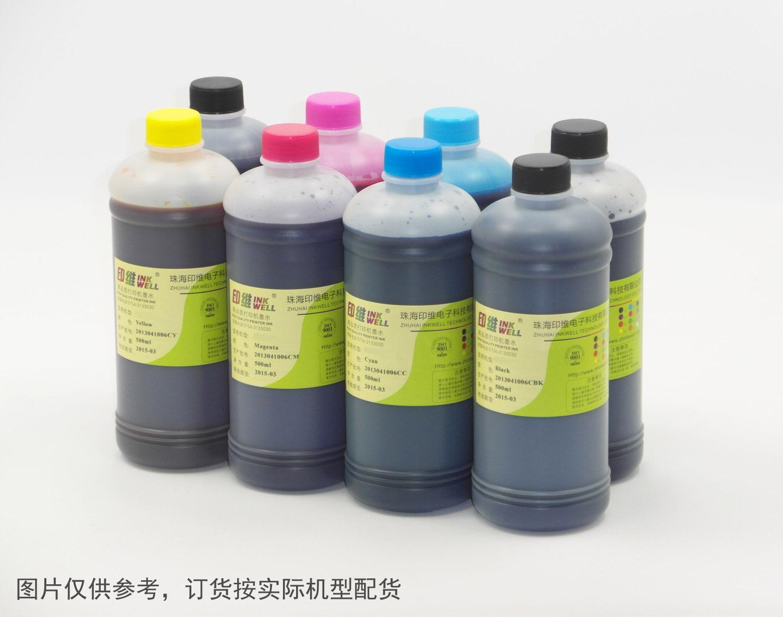 印维 CANON IPF710墨水 IPF710填充墨水 IPF710兼容墨水 1000ML