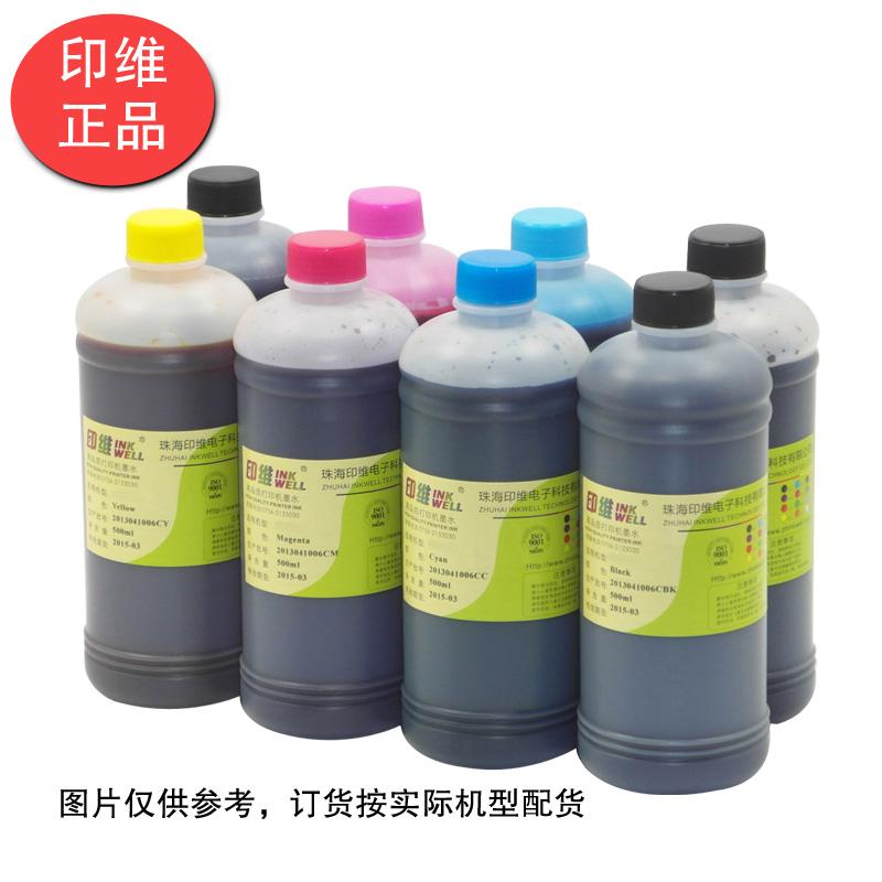 印维 填充墨水 连供墨水 代用墨水 兼容墨水 瓶装墨水 墨汁 500ML