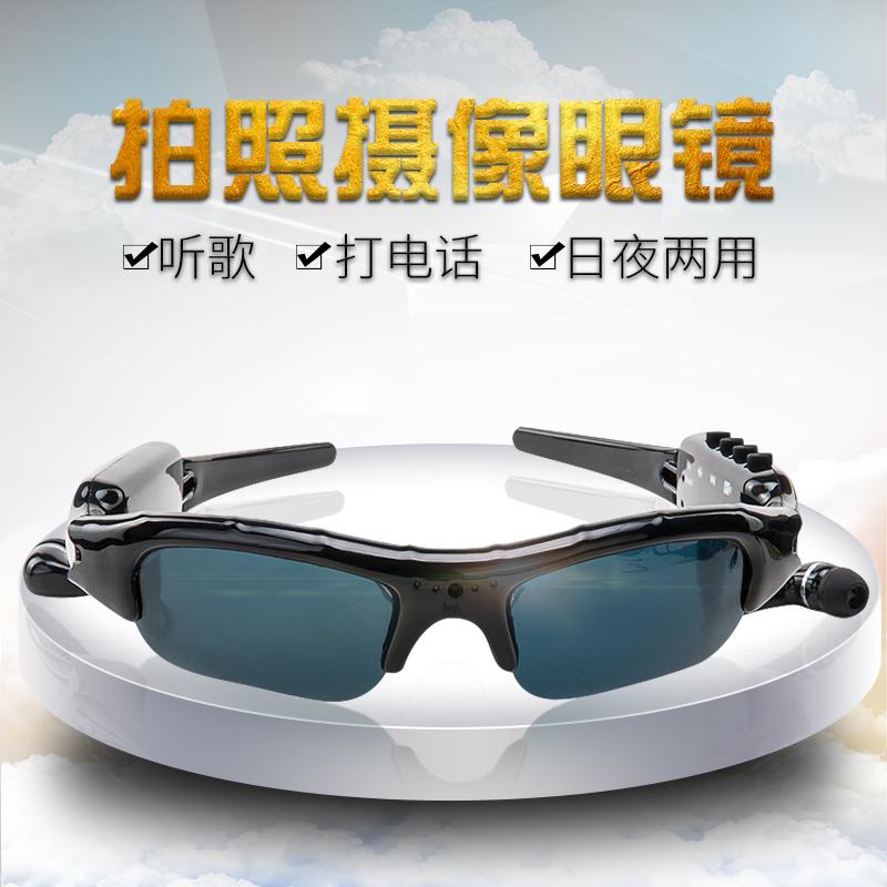 1080p高清摄像眼镜智能蓝牙眼镜耳机带摄像录像拍照多功能运动太阳眼镜黑科技偏光日夜两用开车墨镜无线电话