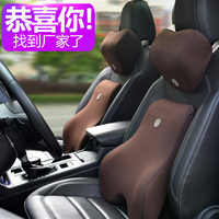 汽車腰靠靠墊記憶棉車用車內車載靠枕腰枕護腰靠背座椅頭頸枕套裝