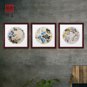 腾画现代新中式客厅装饰画餐厅卧室沙发背景墙壁三联花鸟花卉挂画