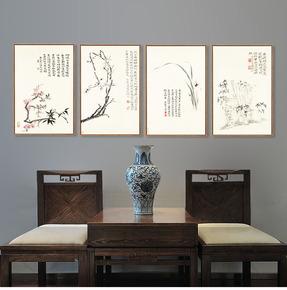 腾画现代中式装饰画客厅餐厅书房卧室花卉水墨墙壁挂画简约国字画