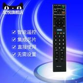索尼液晶电视机KLV-26BX200 32BX200 32BX323 KLV-32BX320 KLV-40BX423 KLV-32/40BX205 KLV-32BX325遥控器