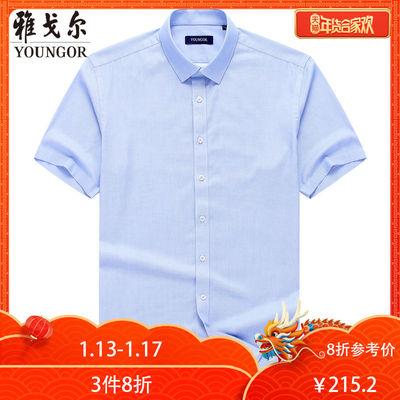 Youngor/雅戈尔夏季男士短袖男中年DP免熨烫商务经典修身衬衫A623