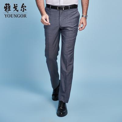 Youngor/雅戈尔秋冬款男士羊毛商务正装西裤直筒西裤男5676
