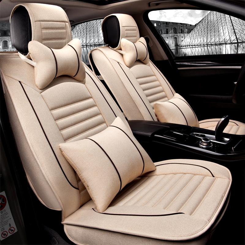 汽车冰丝坐垫四季通用H6帝豪宝骏510卡罗拉英朗亚麻春夏专用座套