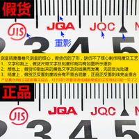 Tajima tape measure 5 m 3 m 5.5 m 2 m 7.5 m 10 m steel tape measure imported high-precision double-sided woodwork box ruler