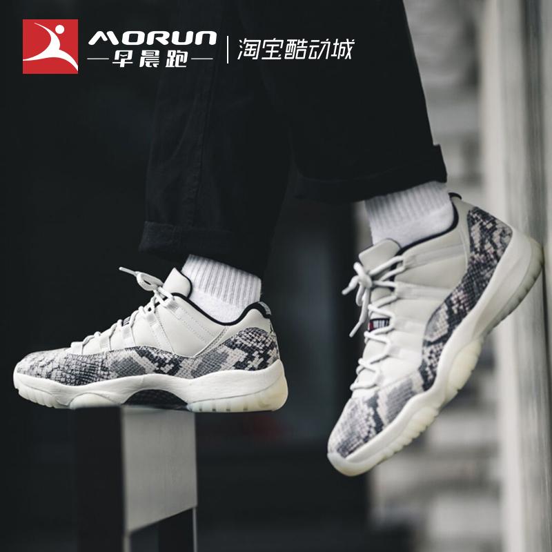 [早晨跑]Air Jordan 11 AJ11 白蛇 低帮 爆裂纹 篮球鞋CD6846-002