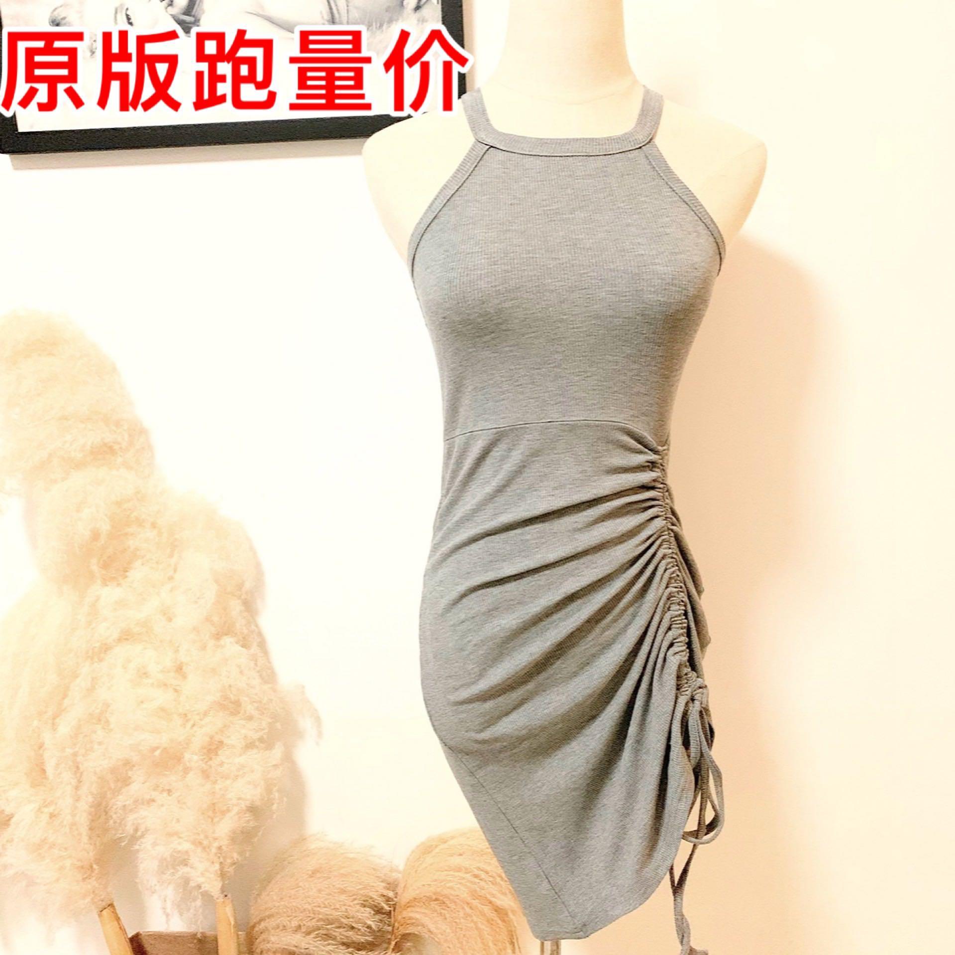 周小熊性感连衣裙女修身显瘦挂脖针织背心裙夏季温柔打底包臀裙