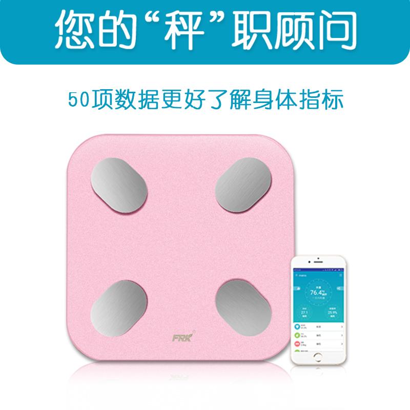 FRK体脂秤智能体重秤家用电子称男女婴儿健康减肥测脂小型健康秤