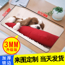 Black Wolf set to do large game edge locking mouse pad oversized cute girl anime creative trumpet thickened office Laptop book Desktop Pad student home keyboard cushion wrapping Edge