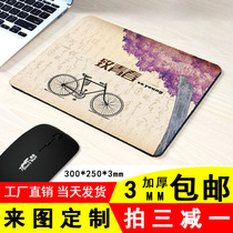 Black Wolf cartoon Cute custom customized creative medium gift mouse pad game Girl mouse pad thickened 3mm
