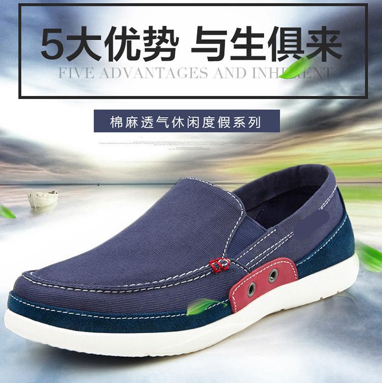 cross帆布鞋男鞋圣克鲁兹二代风尚沃尔卢帆布鞋休闲轻便鞋一脚蹬