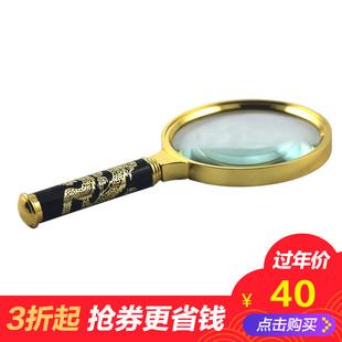 星缘80mm放大镜 豪华手柄 光学玻璃镜片 读书看报纸 手持放大镜