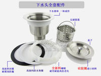 Kitchen stainless steel sink pop-up sink basket basket water dispenser single and double tank drain pipe fittings 110/140