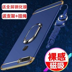 ABZ vivox9手机壳vivo保护套plus防摔X9plus女款潮男个性创意