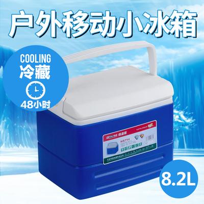 母乳食品冰块保鲜箱家用 车载户外保温箱便携外卖送餐冷藏箱商用